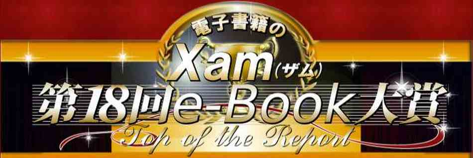 e-book01